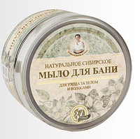 Натуральное Сибирское мыло для бани, 37 трав