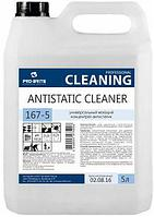 Моющее средство ANTISTATIC CLEANER