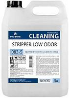 Стриппер STRIPPER LOW ODOR
