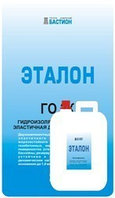 ЭТАЛОН ГО 2К — Гидроизоляция обмазочная эластичная двухкомпонентная (мешок 25 кг + канистра 8 кг) *, фото 1