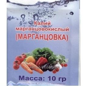 Перманганат калия марганцовка,10 г