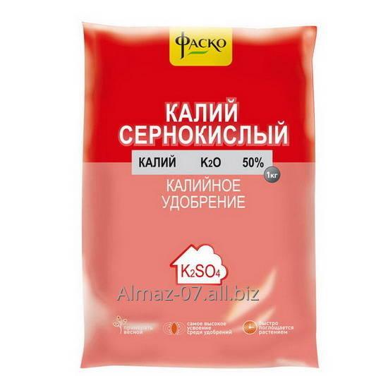 """Удобрение Калий сернокислый """"Фаско"""", 1 кг"""