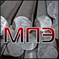 Круг алюминиевый 34 мм ГОСТ 21488-97 ОСТ 1.90395-91 пруток марка сплав Д16Т АМГ6 АМГ2 АД1 АМЦ АК8 АД0 с АТП