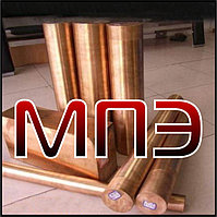 Проволока медная диаметр 4.5 мм ГОСТ 2333-74 марка сплав меди М1М ММ МТ твердая мягкая в бухтах на катушках
