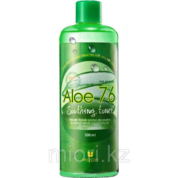 Mizon Aloe 76 Soothing Toner Увлажняющий алоэ тонер
