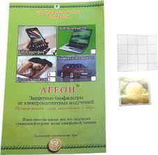 Биофильтр защитный от электромагнитных излучений «Агеон» «БИОсмартфон»