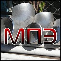 Отвод 38х4 мм стальной крутоизогнутый ГОСТ 17375-2001 сталь 20 09г2с бесшовный приварной типа 3D R=1.5 DN