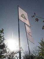 Флагшток 3 метровый уличный , фото 1