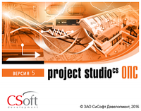 Project Studio CS ОПС, Subscription (2 года)