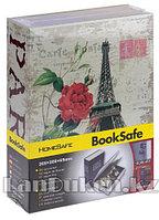 Книга сейф шкатулка с ключом Париж 265* 200* 65 см (большая)