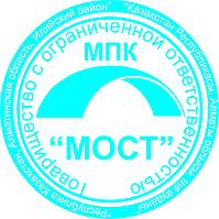 Создание logo, фото 1