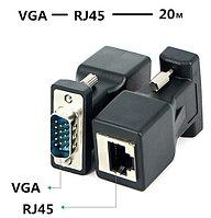 Удлинитель VGA (M/M) по витой паре до 20 м , фото 1