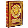 "Книга шкатулка-сейф ""Книга великого человека"""