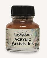 Акриловые чернила Manuscript Acrilic Artists Ink, Metallic Gold