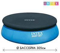 """Тент для надувного бассейна """"Easy Set"""" 28021 INTEX, диаметром 305 см, фото 1"""