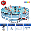 Каркасный бассейн Intex 28736,26736, Ultra Frame Pool,  размер 457x122 см