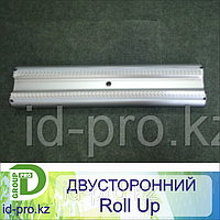 Roll Up Elite Model 2 с печатью