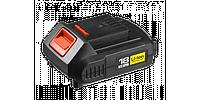 Аккумулятор 18В Li-lon для шуруповерта ЗУБР Мастер, серии АКБ-18-Ли 15М4
