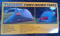 Палатка 3-местная CHANODUG FX-8948