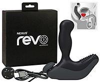 *NEXUS REVO 2 Вибромассажер простаты с вращающейся головкой серый