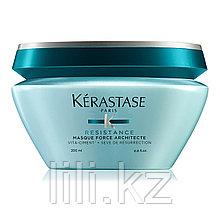 Восстанавливающая маска для поврежденных волос и секущихся кончиков Kerastase Masque Force Architecte 200 мл
