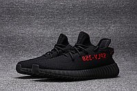Летние кроссовки adidas Yeezy Boost 350 Vol 2  by Kanye West