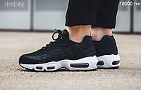 Nike air max 95 white\black