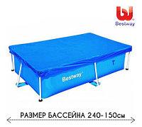 Тент для надувного бассейна 58104 Bestway, размером 239 -150 см, фото 1