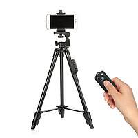 Штатив Yunteng VCT-5208 с пультом для смартфонов и лёгких камер