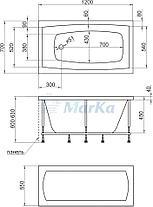 Акриловая прямоугольная ванна Виола 120*70 см. 1 Марка. Россия (Ванна + каркас +ножки), фото 3