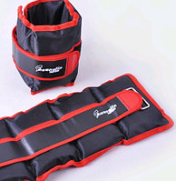 Спортивные Утяжелители для ног и рук 2 шт по 1,5 кг