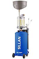 Sillan HC-2097 - Установка для слива отработанного масла со сливной воронкой