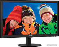 "Монитор 21.5"" PHILIPS 223V5LSB/01"
