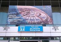 Казахстанские ж/д вокзалы готовятся к ЭКСПО-2017
