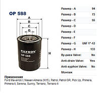 FILTRON OIL FILTER OP 588