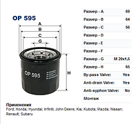 FILTRON OIL FILTER OP 595