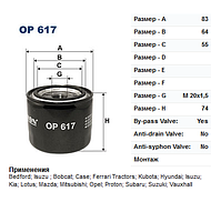 FILTRON OIL FILTER OP 617