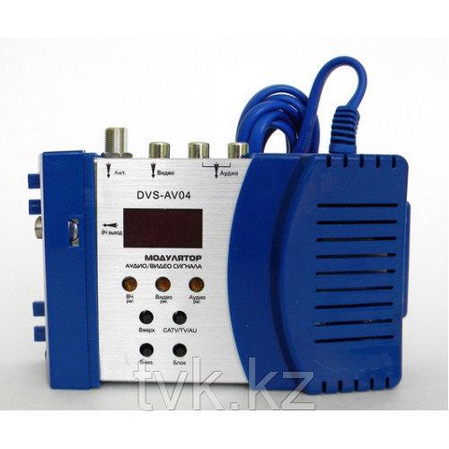 Модулятор видеосигнала DVS-AV04