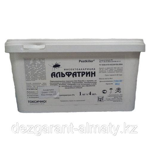 Альфатрин (пакет 1 кг). Средство от тараканов и других насекомых