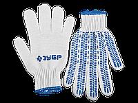 Перчатки трикотажные, с защитой от скольжения, 10 класс