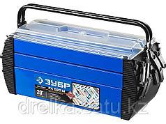 Ящик для инструментов ЗУБР 38163-20, ДОКА, металлический, 20 дюймов