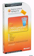 Microsoft Office Home and Business 2010 Pro Rus PC Attach Key PKC Microcase KEY