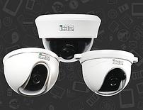 Внутренние камеры IP видеонаблюдения iPanda.Pro