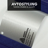 Автовинил Avery Brushed Aluminium