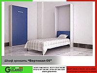 Шкаф кровать вертикальная (спальное место 2*0,9м)