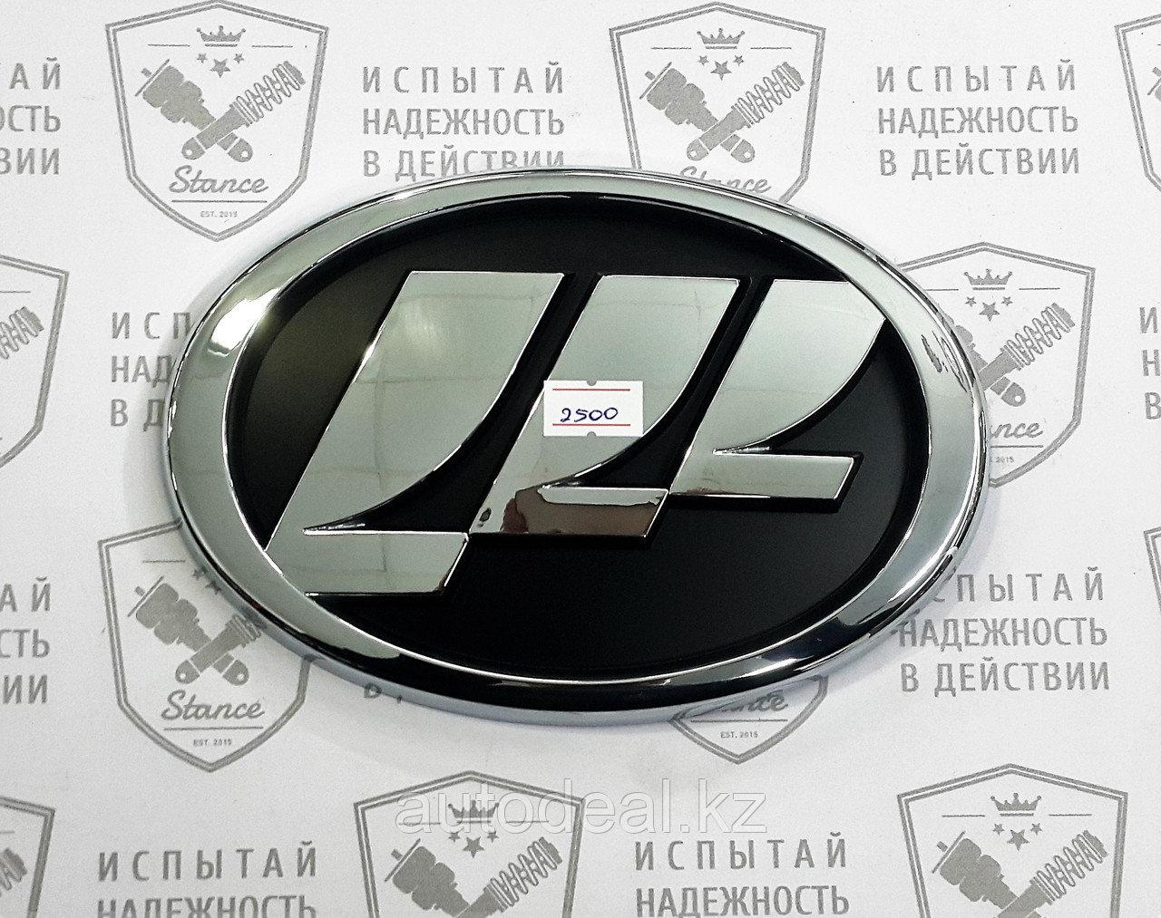 Эмблема решетки радиатора Lifan X60