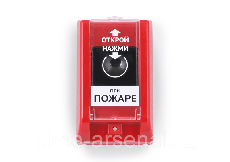 Извещатель пожарный ручной адресный радиоканальный «ВС-ИПР ВЕКТОР»