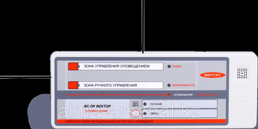 Радиоканальный прибор управления оповещением «ВС-ПК ВЕКТОР ОПОВЕЩЕНИЕ»