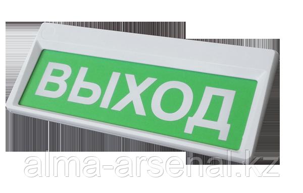 Призма-301-12-00 «Выход»
