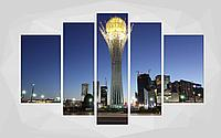 Модульная картина - Байтерек, Астана, фото 1